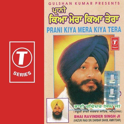 Ram Simar Pachhtahega Mann Song By Bhai Ravinder Singh Ji