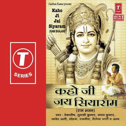 Ram Ji Aana Song By Sapan Kumar From Kaho Ji Jai Siyaram