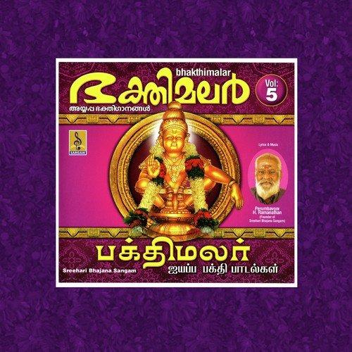 bhakthi songs in tamil pdf