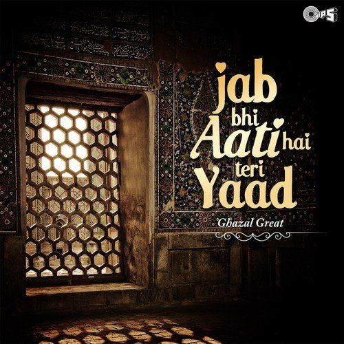 Jabhi Teri Yaad Song Downloadmp3