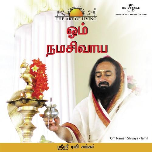 Om Namah Shivaya (Tami... Om Namah Shivaya Song Download Free