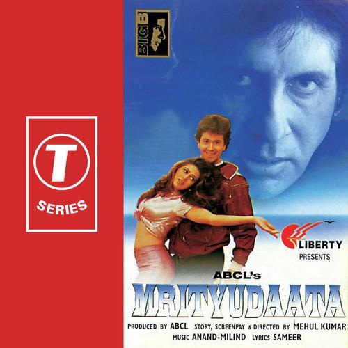 hindi gaana music mp3 download