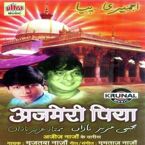 Hume Duniya Se Matlab Kya Song By Mujtaba Naza From