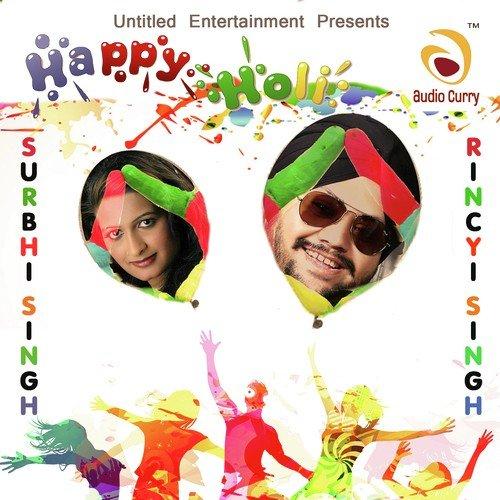 bhojpuri new dj mp3 song 2018 download