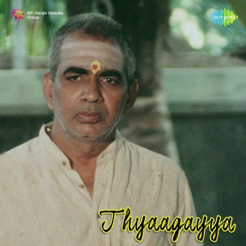 Maya Re Maya Re Bengali Song Download: Bala Kanaka Maya Song By S.P. Balasubrahmanyam From