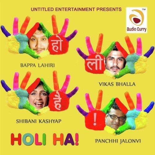 Kiran Name Bands: Holi Hindi Film Songs Free Download : Sony L Series