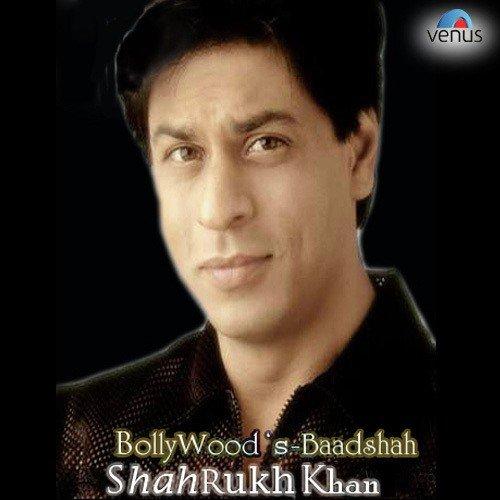 Baadshah 2013 Telugu Mp3 Songs Free Download