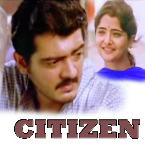 citizen songs download citizen movie songs for free