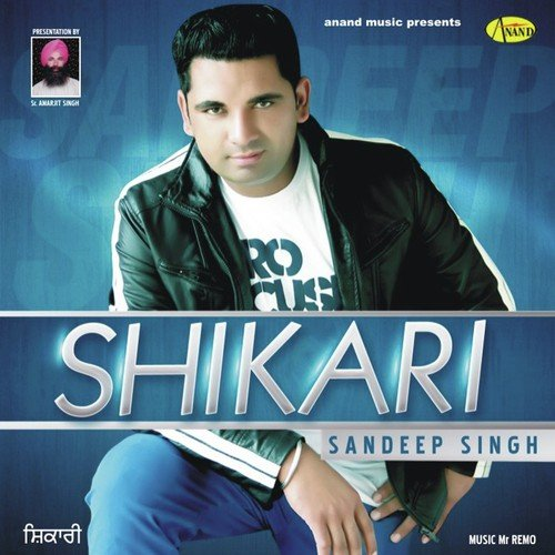 Shikari Hindi Movie Songs Jersey Shore Movie Trailer