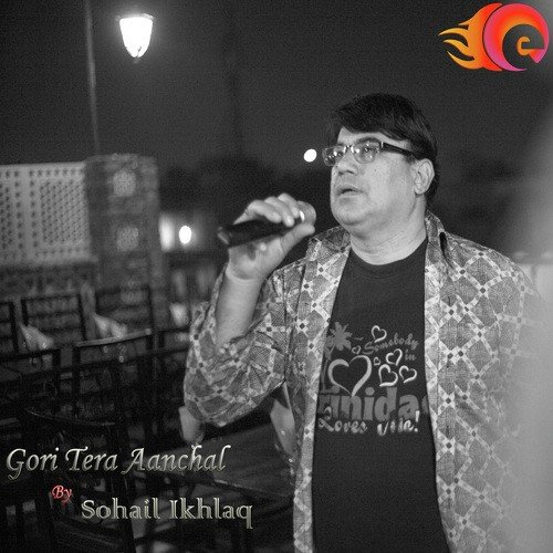 Gori New Song Bewafa Punjabi: Gori Tera Aanchal Song By Sohail Ikhlaq From Gori Tera