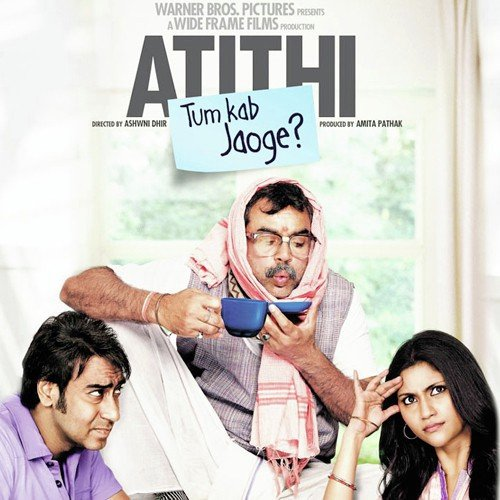 Parichay Mp3 Amit Badana Download: Dohe Song By Amit Mishra From Atithi Tum Kab Jaoge