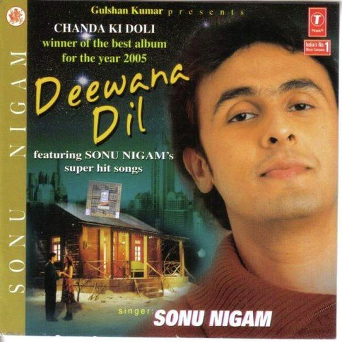 Dil Deewana Song Free Download