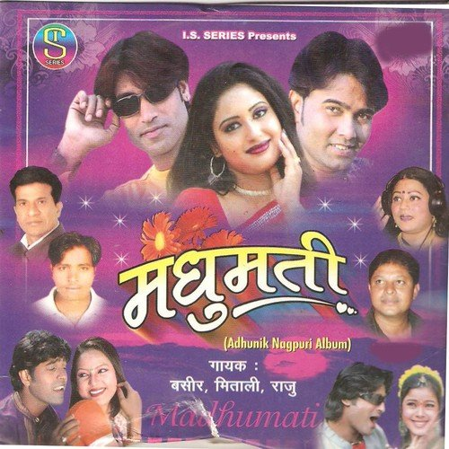Mp3Hungama - Download Free Mp3 Songs - Mp3Hungama