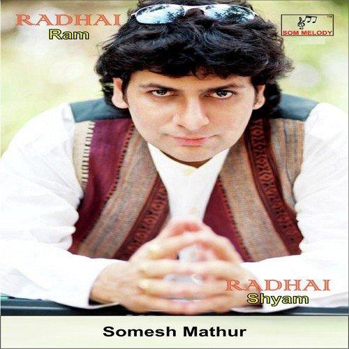 Radhai manathil radhai manathil video song download