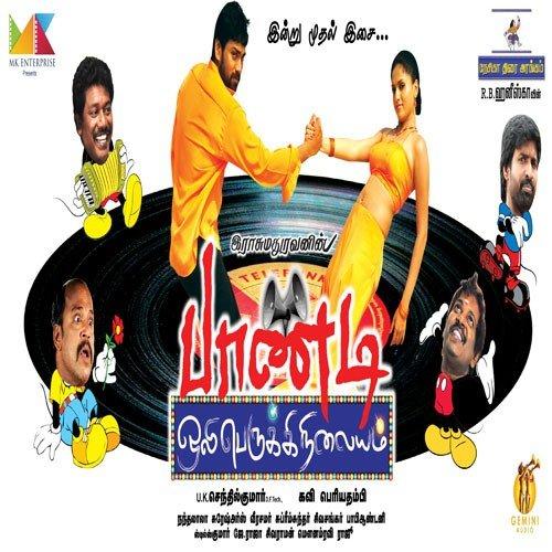 sentoora tamil song