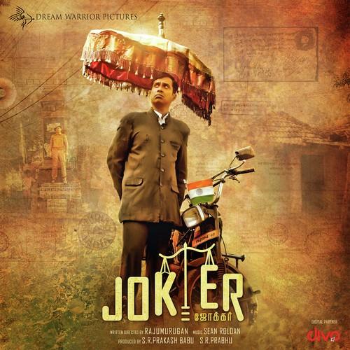 joker movie songs free download tamil