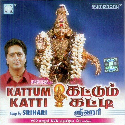 Sannathiyil kattum katti | கட்டும் கட்டி | full album.