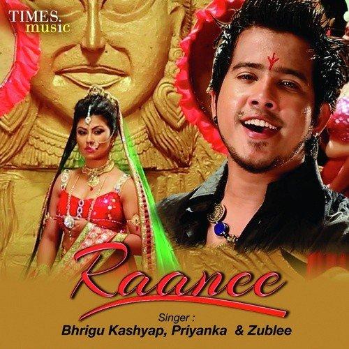 Sakhiyan Song Yogesh Kashyap Download: Sokute Soku Song By Bhrigu Kashyap From Raanee, Download