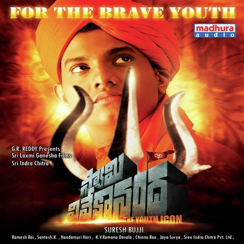 Antha Bhagavanthude Song By Pavan From Swami Vivekananda