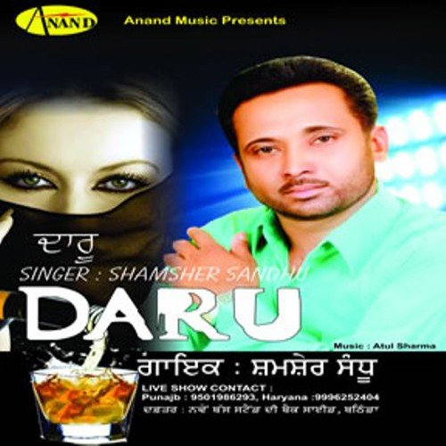daru hindi songs download