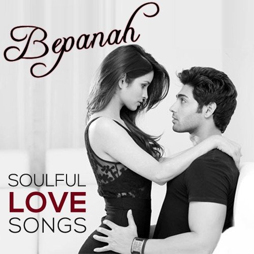 Bepannaah Song Download: Teri Yaadein Song By Shrey Singhal From Bepanah