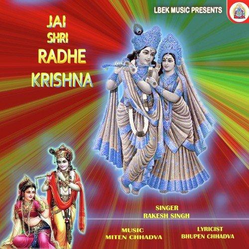 krishna cottage songs download pk