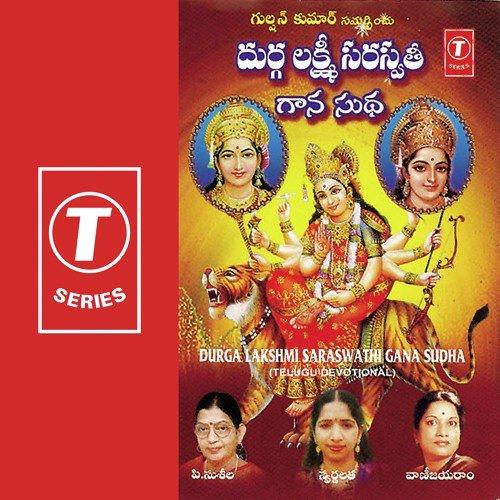 durga lakshmi saraswathi gana sudha  durga lakshmi