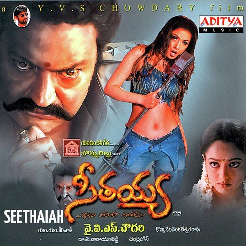keeravani telugu movie mp3 songs free