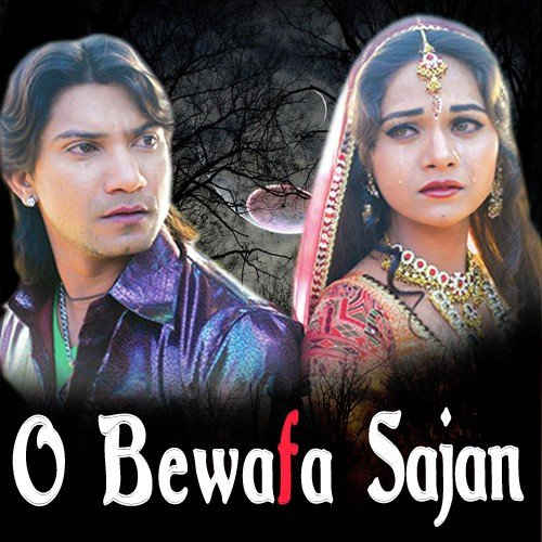Gori New Song Bewafa: O Sanam Bewafa Song By Parveen And Nitin From O Bewafa