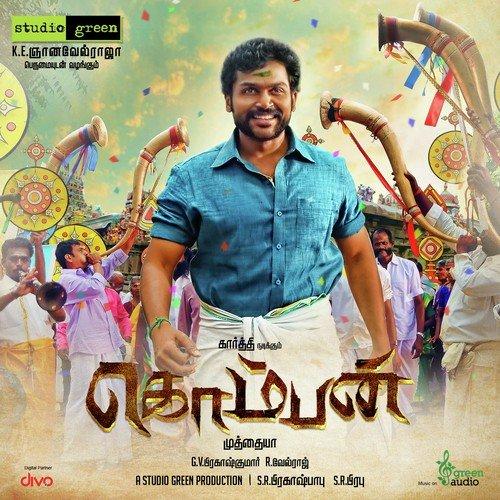 Komban-Tamil-2015-500x500.jpg