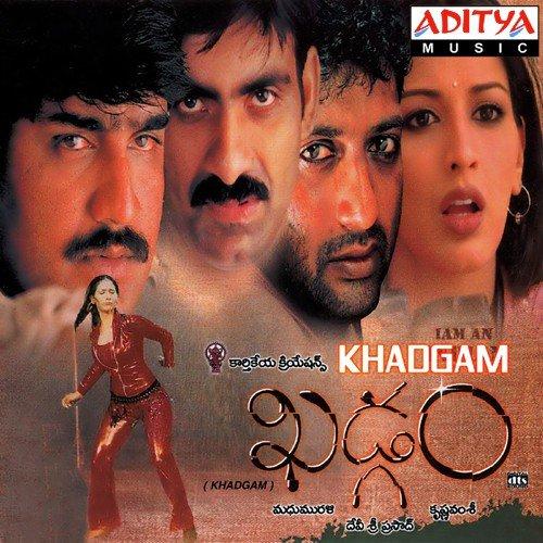 Kadgam movie online