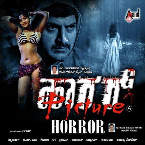 Asiatischer Horrorfilm online