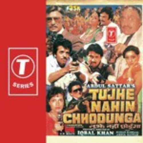 Download Chahunga Tujhe Mp3 Tone: Bum Chic Bum Song By Alka Yagnik And Amit Kumar From Tujhe