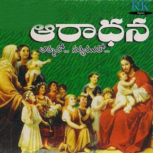aaradhana songs download aaradhana movie songs for free