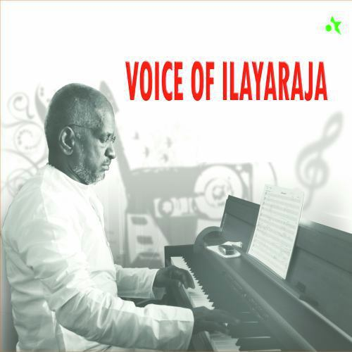 Ilayaraja 90s Songs Collection