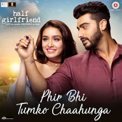 Chahunga Main Ringtone Download: Phir Bhi Tumko Chahunga Song By Mithoon And Arijit Singh