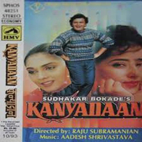 mausam haseen ye pyara samaan song by kumar sanu from