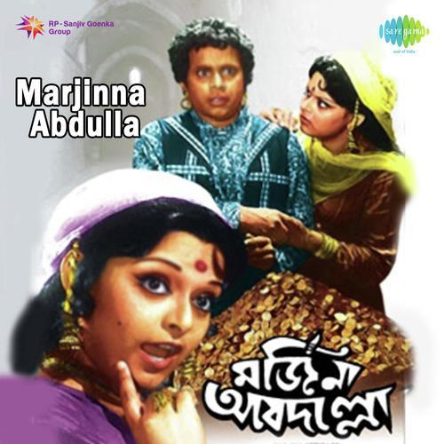 marjinna abdulla songs download marjinna abdulla movie