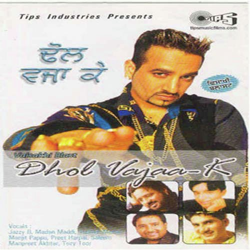 Long Lachi Song Mp3 Download V: Long Song By Preet Harpal From Dhol Vajaa Ke, Download MP3