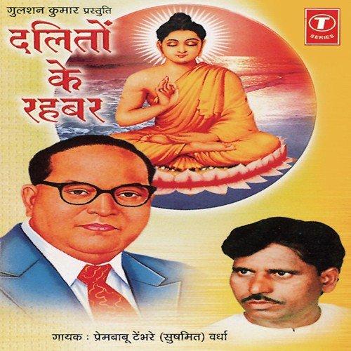 Paryavaran sudhar me sarkar ka yogdan
