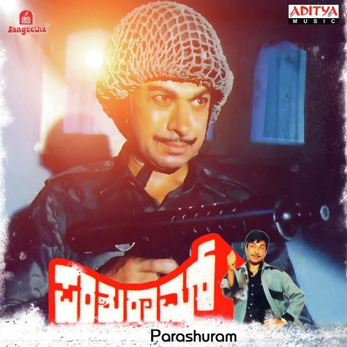 Dr. Rajkumar Kannada MP3 Songs Free Download