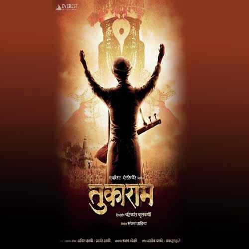 Hindi Songs 2018 - New Bollywood Songs - DesiMartini