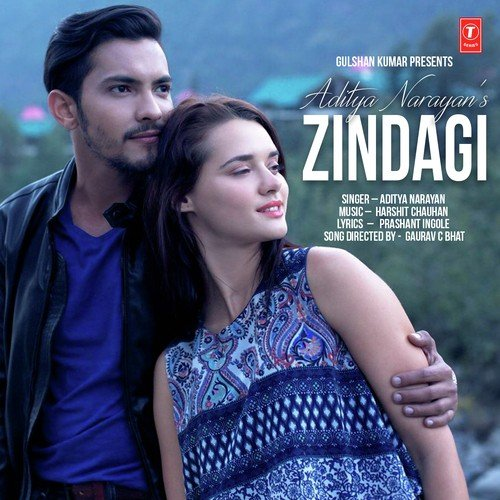 Do pal ki zindagi hai song mp3 download