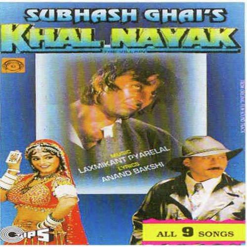 Download Title Song Of Bepanah By Rahul Jain: Khalnayak All Video Download / Gene 8 Book Download