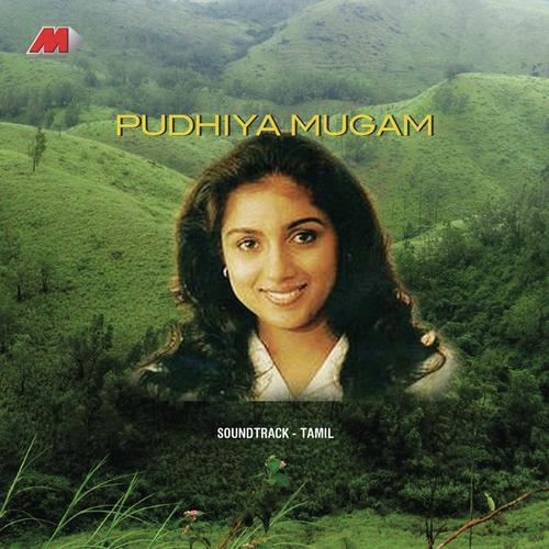 Download Satyajeet Mp3 Song Chahunga Mai: Azhagu Song By Unni Menon From Pudhiya Mugam, Download MP3