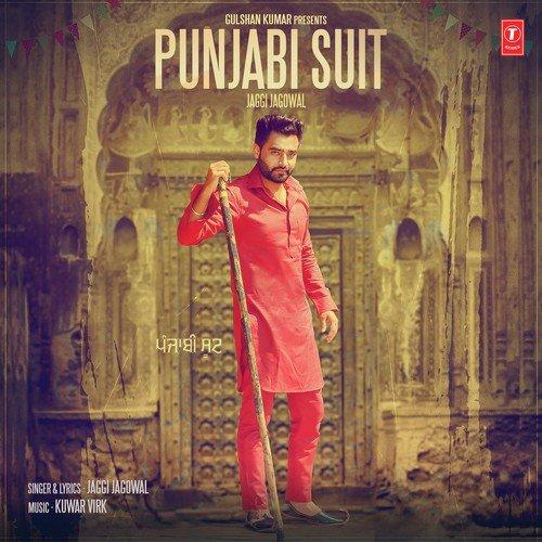 Punjabi Suit Song By Jaggi Jagowal From Punjabi Suit