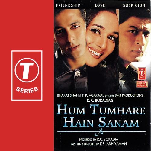 Saaye Mein Tumharay Hain - HamariWebcom