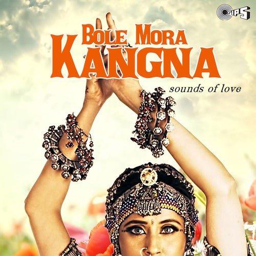 "Teri Chudiyon Ki Khankan Mp3 Song Download: Nav Nav Lakha (From ""Aaghaaz"") Song By Hema Sardesai And"