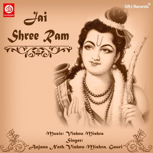 Shri ram hare ghanshyam hare song by anjana nath from jai for Jai shree ram tattoo in hindi