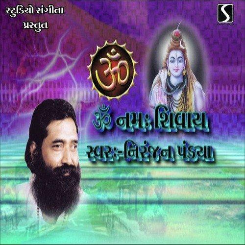 Om Namah Shivay Remix ... Om Namah Shivaya Song Download Free